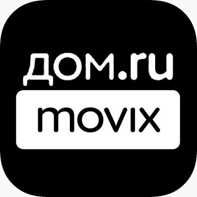 Дом.ru Movix